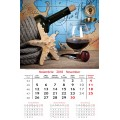 Calendare Topaz 2019