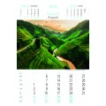 Calendare EGO 2021