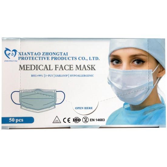 Set 50 bucati Masca de protectie de unica folosinta 3 straturi, 3 pliuri